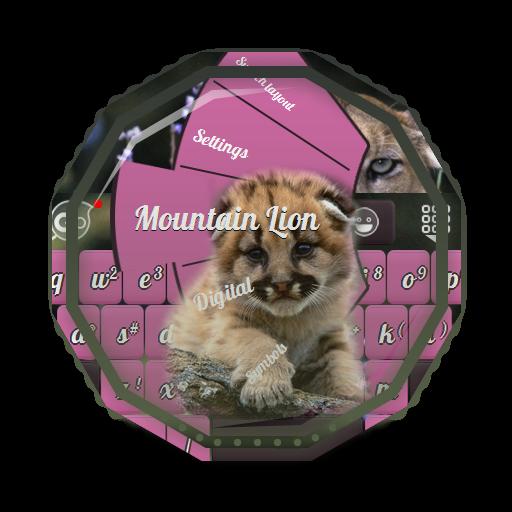美洲狮 GO Keyboard 個人化 App LOGO-硬是要APP