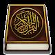 Quran Pak 2020 Download for PC Windows 10/8/7