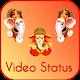Ganesh  chaturthi video status 2018 & ganesh aarti Download on Windows