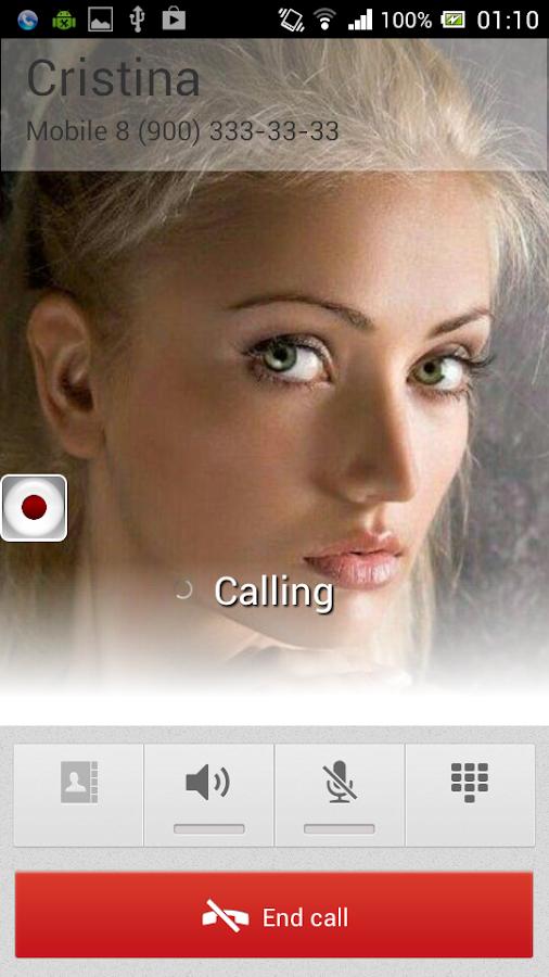 registrazione delle chiamate - screenshot