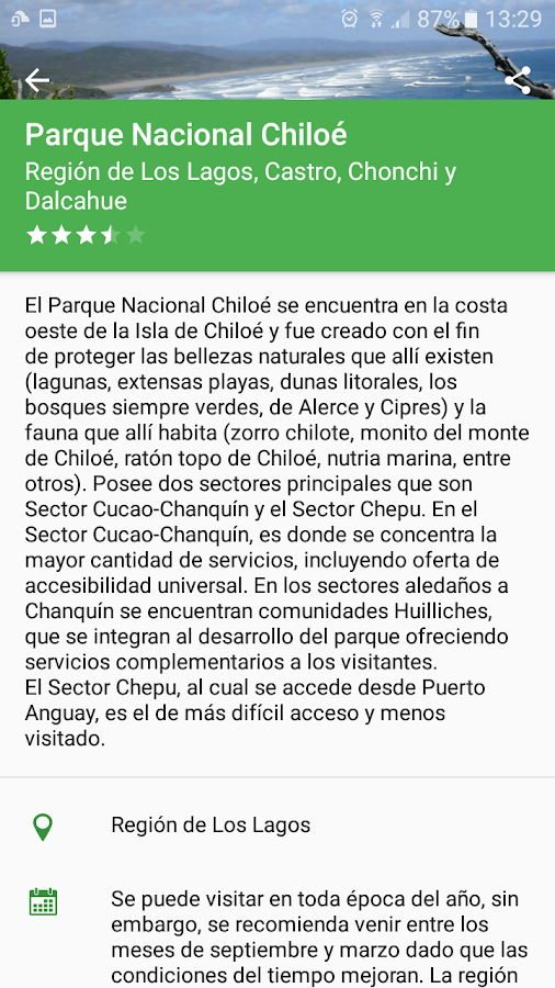 Parques Nacionales de Chile- screenshot