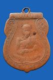 เหรียญพลวงพ่อสุวรรณมุนี(ชิต) วัดมหาธาตุ เพชรบุรี รุ่นแรก สร้างปี 2480 สภาพใช้