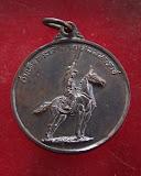 เหรียญพระเจ้าตากสิน ค่ายอดิศร สระบุรี (9)
