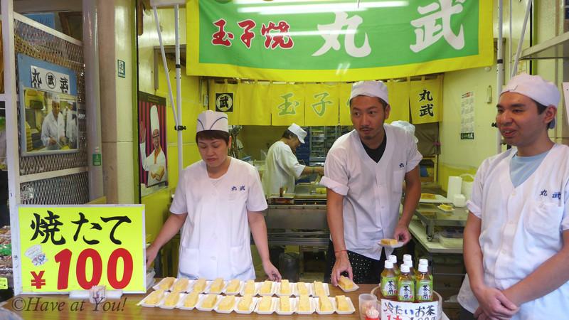tamago sellers