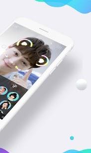 QQ·乐在沟通 2