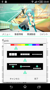 nicoid (ニコニコ動画プレイヤー) v3.01