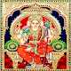 Lalitha Chalisa Telugu APK
