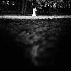 Wedding photographer Maksim Usik (zhlobin). Photo of 16.10.2018