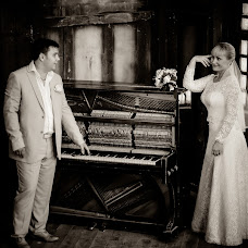 Wedding photographer Darya Nikitina (DARIANIK). Photo of 08.10.2015
