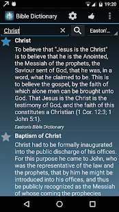 The Bible Dictionary® FREE- screenshot thumbnail