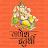 Ganesh Chaturthi 1.0 Apk