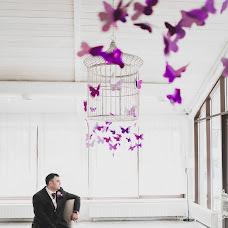 Wedding photographer Sasha Malin (Alxmalin). Photo of 03.11.2014