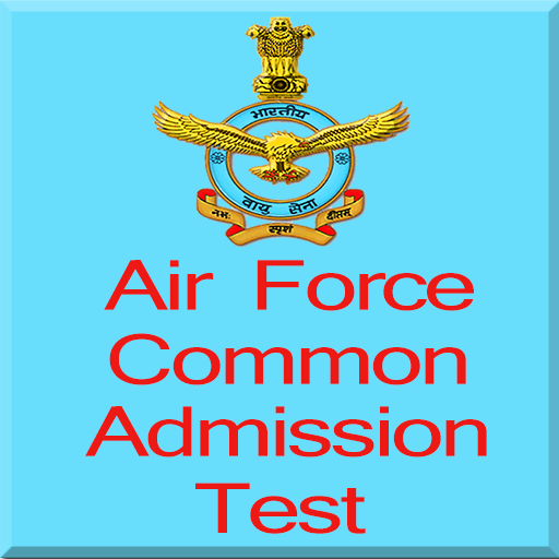 air force common admission - 512×512