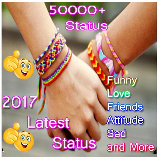 2017 All Latest Status