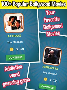 Guess the Bollywood Movie Quiz- screenshot thumbnail