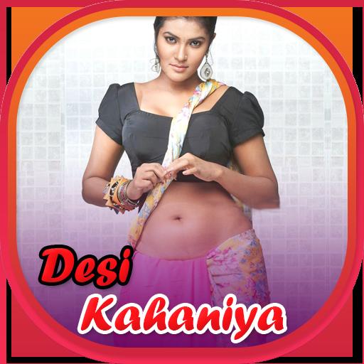 सेक्सी कहानी 4 - Hindi Story