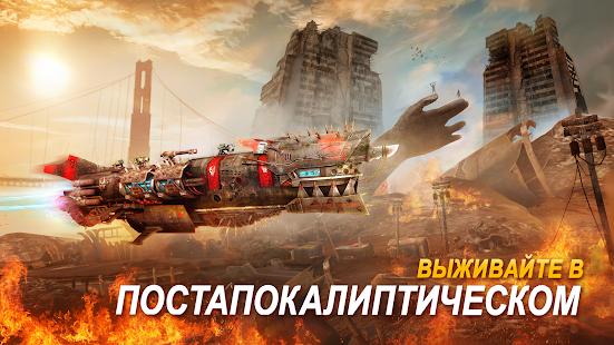 Sandstorm: Pirate Wars Screenshot