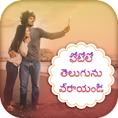 Write Telugu Text  on photo