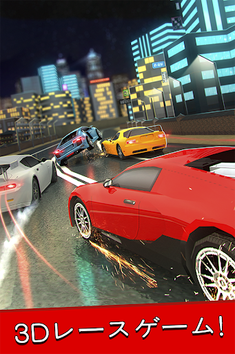 スーパースピードカーレース . 車のシミュレーション競争