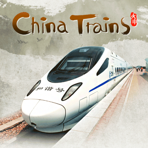 China Trains Android APK Download Free By TravelChinaGuide