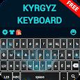 Kyrgyz keyboard