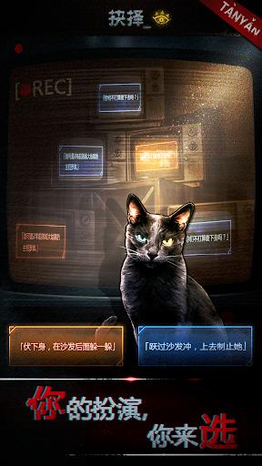 Nightmare Detective apkmind screenshots 3