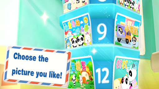 Baby Panda Postman-Magical Jigsaw Puzzles 8.24.10.00 screenshots 2