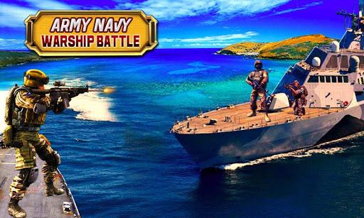 陸軍海軍軍艦の戦い