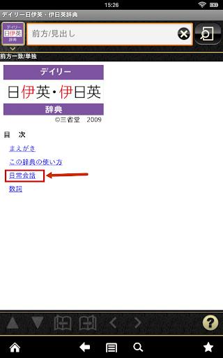 QooApp - 你信賴的日韓遊戲專家!資源、攻略、交友 ...