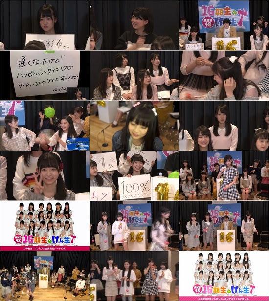 (Web)(480p) AKB48 16期生のけん生! (NicoNico) ep02 180403