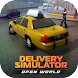 Open World Delivery Simulator Taxi Cargo Bus Etc! - 無料新作・人気アプリ Android