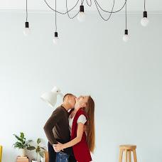 Wedding photographer Galya Androsyuk (galyaandrosyuk). Photo of 20.02.2018