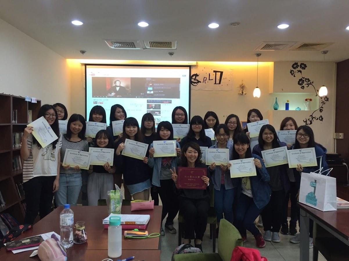 105-2 Study Group學習小組