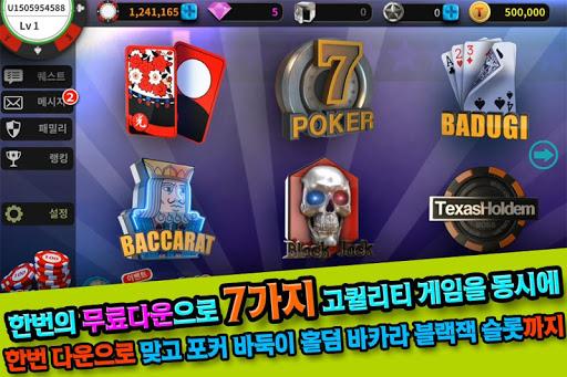 ubcf4uc2a4 3D ub9deuace0 : uace0uc2a4ud1b1 ub300ud601uba85 3.0 screenshots 3