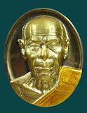 เหรียญหลังเต่า รุ่น เศรษฐีบูรพา เนื้อชนวนหน้ากากทองระฆัง แยกจากชุดกรรมการ พร้อมกล่องเดิมๆ