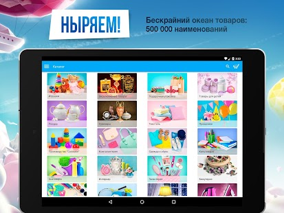 Сима-ленд- screenshot thumbnail