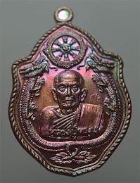 เหรียญมังกร หลวงปู่หมุน วัดบ้านจาน ปลุกเสก 3 วาระใหญ่ ปลุกเสก วัดบ้านจาน เนื้อทองแดงมันปู เลข ๑๕๐๑๒
