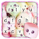 Marshmallow Candy Keyboard Theme Download for PC Windows 10/8/7