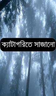 বাংলা কার্টুন বিক্রম বেতাল সোনামণিদের জন্য - náhled