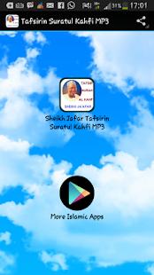 Tafsirin Suratul Kahfi MP3 - náhled