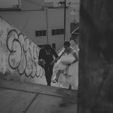 Wedding photographer Majo Vasquez (Majo). Photo of 04.07.2018