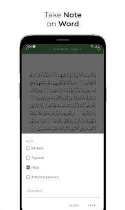 Al Quran Memoriser 4