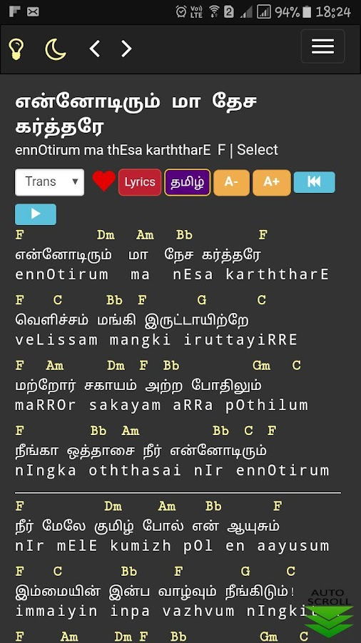 Churchspot 1500+ Tamil Songs, Lyrics & Chords- screenshot