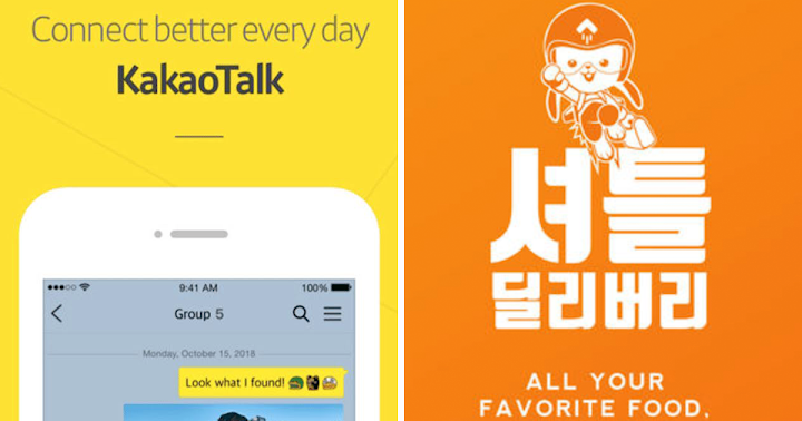 The TOP 10 Apps To Download If You Live in South Korea