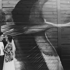 Wedding photographer Kamila Kowalik (kamilakowalik). Photo of 13.07.2017