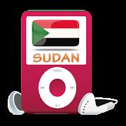 راديو السودان  - Sudan Radio