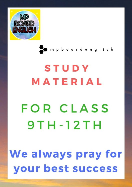 English study material for 12th