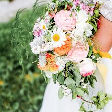 Wedding photographer Marina Sobko (kuroedovafoto). Photo of 08.09.2017