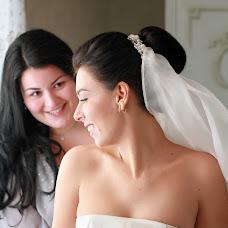 Wedding photographer Nastasya Maksimova (anastasis). Photo of 16.08.2017