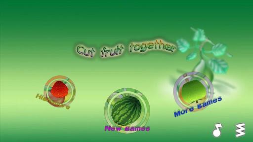 一起切水果